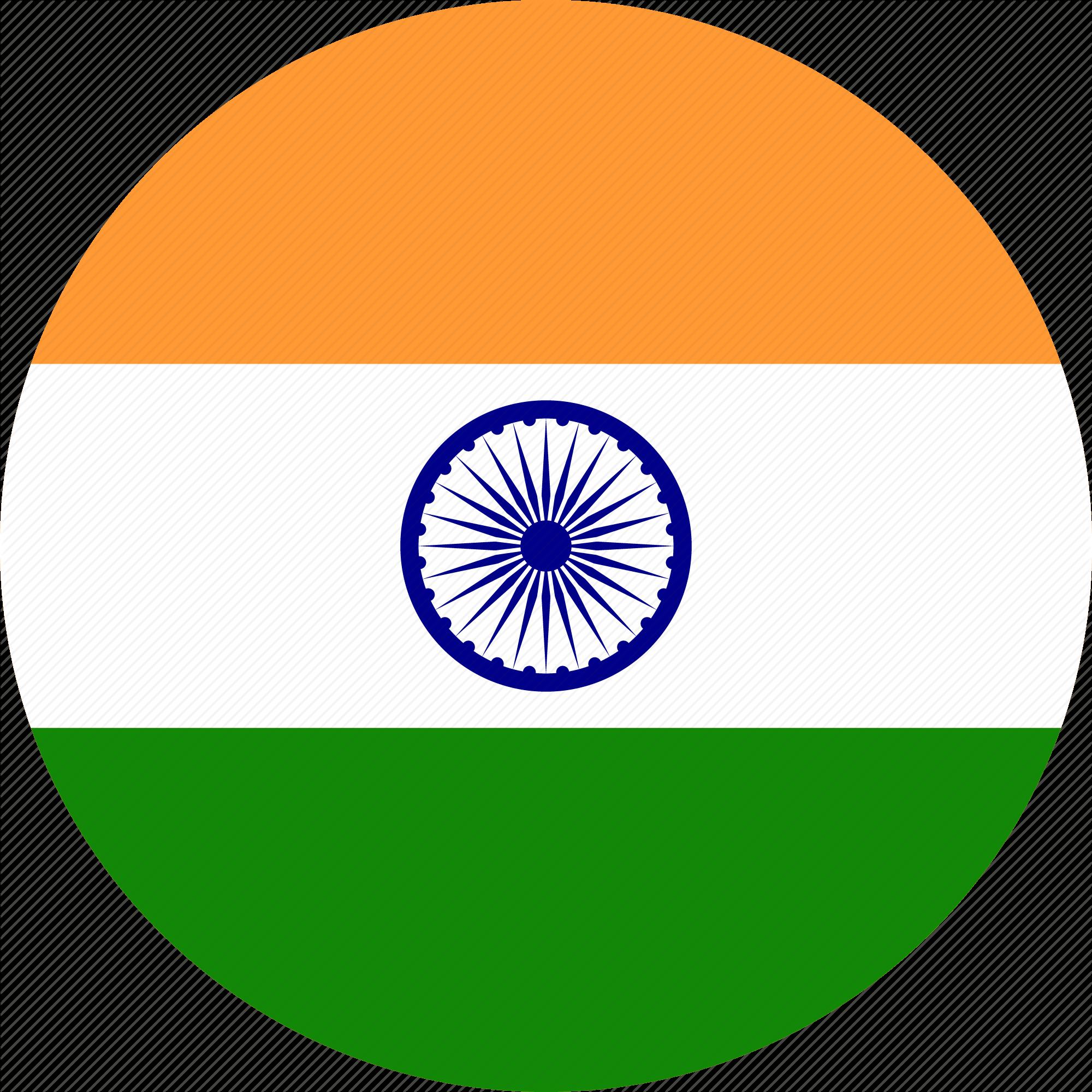 India - English